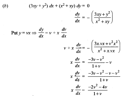 ISC Class 12 Maths Previous Year Question Papers Solved 2014 Q9.2