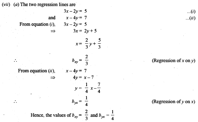 ISC Class 12 Maths Previous Year Question Papers Solved 2014 Q1.6