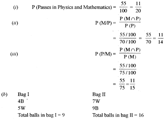 ISC Class 12 Maths Previous Year Question Papers Solved 2014 Q8.1