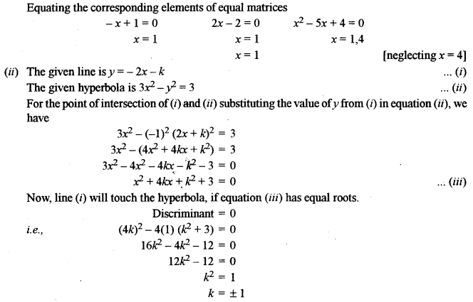 ISC Class 12 Maths Previous Year Question Papers Solved 2013 Q1.1