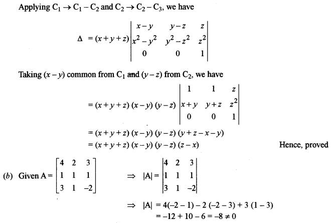 ISC Class 12 Maths Previous Year Question Papers Solved 2013 Q2.1