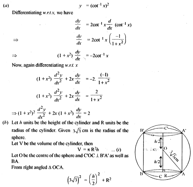 ISC Class 12 Maths Previous Year Question Papers Solved 2013 Q5