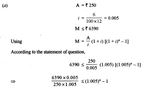 ISC Class 12 Maths Previous Year Question Papers Solved 2013 Q13
