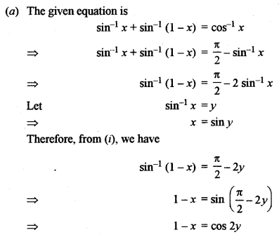 ISC Class 12 Maths Previous Year Question Papers Solved 2013 Q3