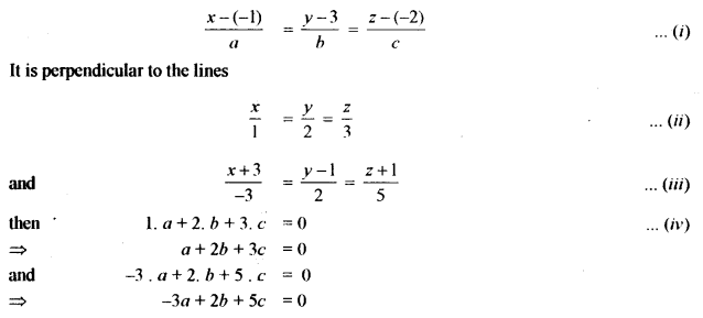 ISC Class 12 Maths Previous Year Question Papers Solved 2013 Q11