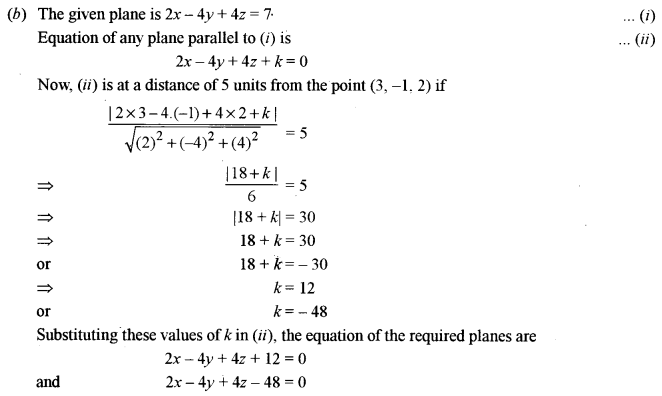 ISC Class 12 Maths Previous Year Question Papers Solved 2013 Q11.2