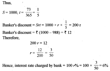 ISC Class 12 Maths Previous Year Question Papers Solved 2012 Q14