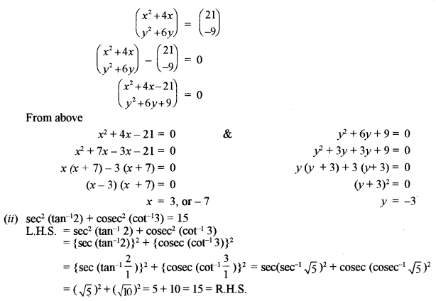 ISC Class 12 Maths Previous Year Question Papers Solved 2012 Q1.1