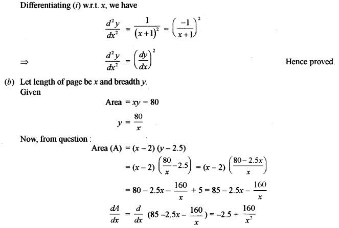 ISC Class 12 Maths Previous Year Question Papers Solved 2012 Q5.1