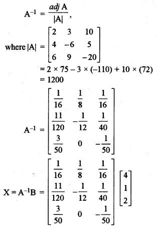 ISC Class 12 Maths Previous Year Question Papers Solved 2011 Q2.4