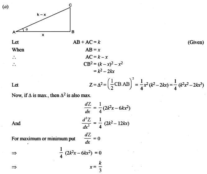 ISC Class 12 Maths Previous Year Question Papers Solved 2011 Q6