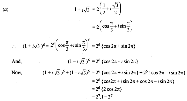 ISC Class 12 Maths Previous Year Question Papers Solved 2011 Q9
