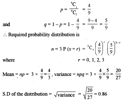 ISC Class 12 Maths Previous Year Question Papers Solved 2011 Q12