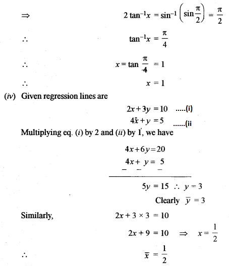 ISC Class 12 Maths Previous Year Question Papers Solved 2011 Q1.3