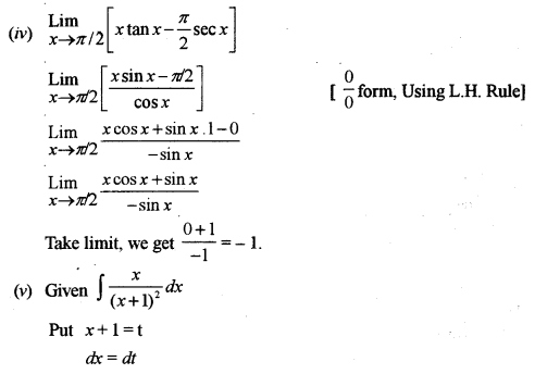 ISC Class 12 Maths Previous Year Question Papers Solved 2010 Q1.1