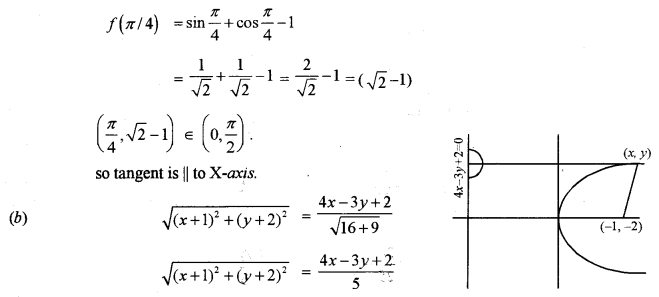 ISC Class 12 Maths Previous Year Question Papers Solved 2010 Q3.1
