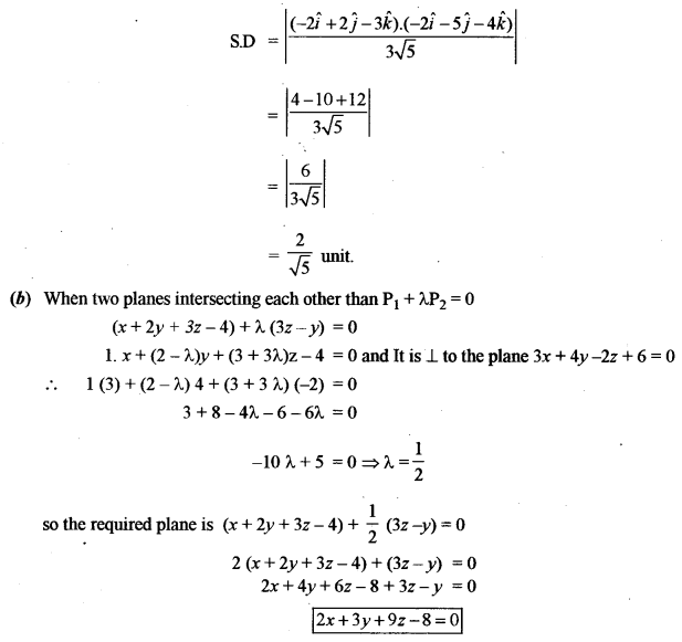 ISC Class 12 Maths Previous Year Question Papers Solved 2010 Q11.2