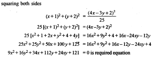 ISC Class 12 Maths Previous Year Question Papers Solved 2010 Q3.2
