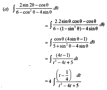 ISC Class 12 Maths Previous Year Question Papers Solved 2010 Q6