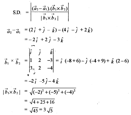 ISC Class 12 Maths Previous Year Question Papers Solved 2010 Q11.1