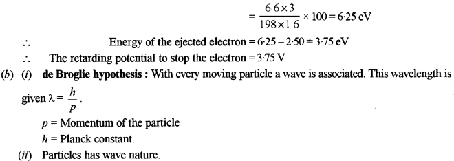 ISC Class 12 Physics Previous Year Question Papers Solved 2016 122