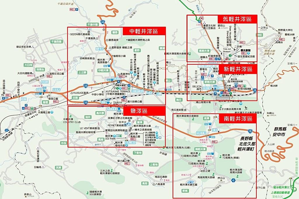 Karuizawa Map