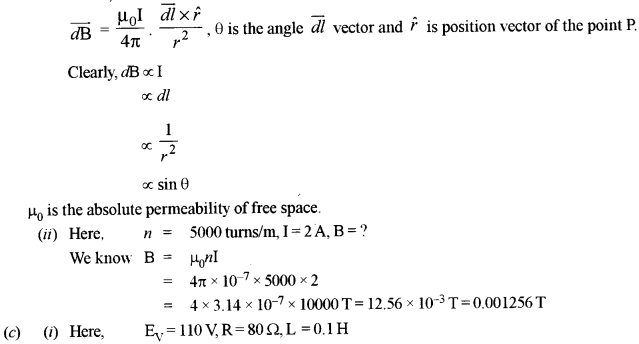 ISC Class 12 Physics Previous Year Question Papers Solved 2014 183