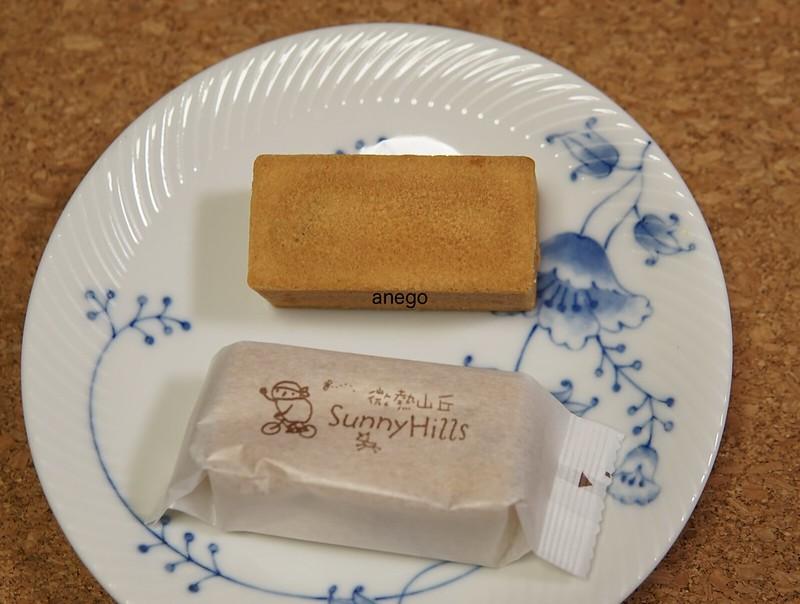 サニーヒルズ パイナップルケーキ