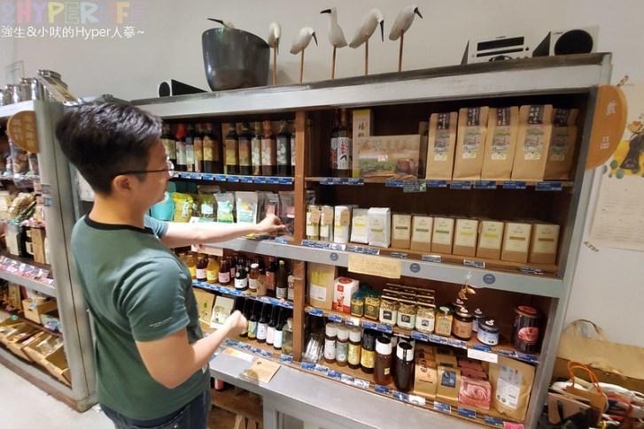 48636531092 3142030855 c - 支持小農產品與本土食材的上下游基地,每週六都有現磨花生醬可自備容器去逛逛喔!