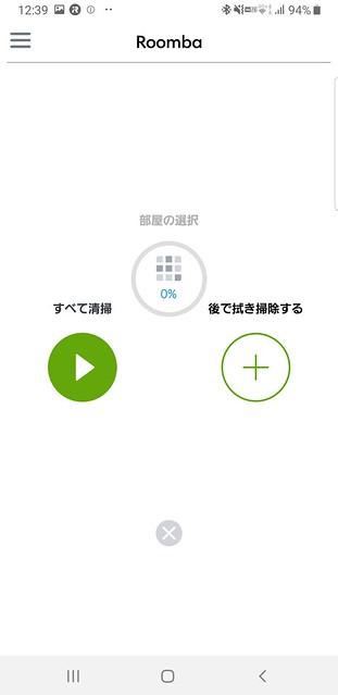 Screenshot_20190828-123900_iRobot
