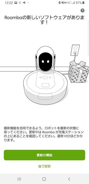 Screenshot_20190828-122259_iRobot