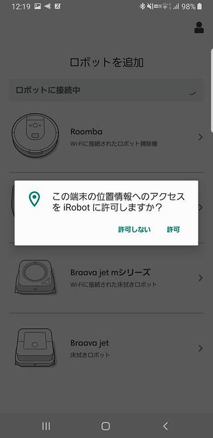 Screenshot_20190828-121904_Package installer