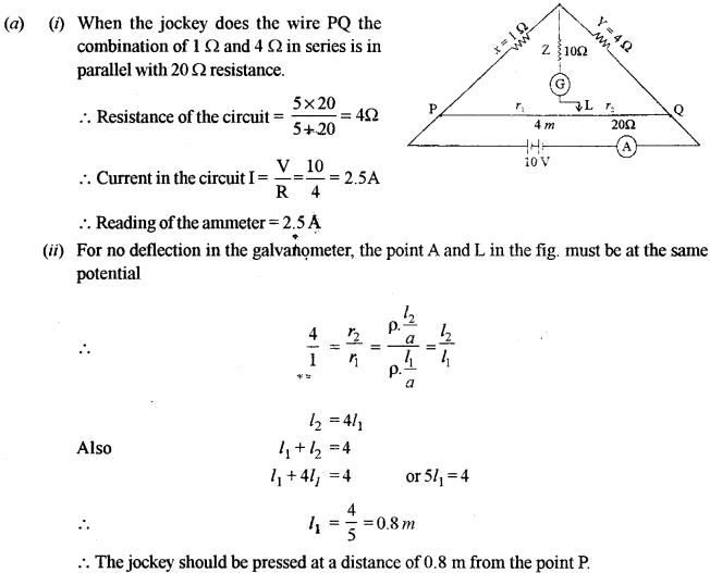 ISC Class 12 Physics Previous Year Question Papers Solved 2010 352