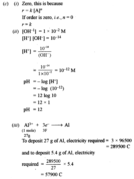 ISC Chemistry Question Paper 2016 Solved for Class 12 Q1
