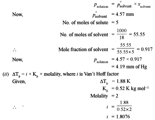 ISC Chemistry Question Paper 2015 Solved for Class 12 Q2