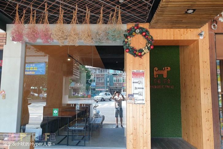 48670748101 a2ab40981d c - 寵物餐廳也有好吃火鍋簡餐!幸福.好食Home Cafe讓流浪的毛小孩有一個暫時的家~