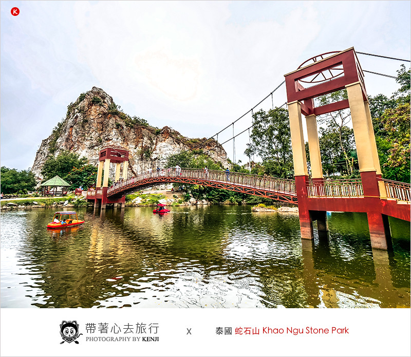 泰國叻丕府景點   蛇石山國家公園 Khao Ngu Stone Park-環境幽靜,可乘小船,好拍照的石灰岩山脈景區。