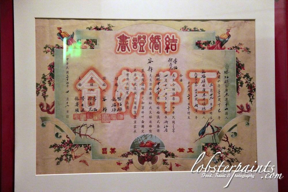 Museum of Macau 澳門博物館   Macau, China