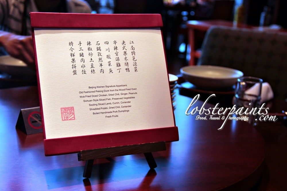 Beijing Kitchen 滿堂彩 | Grand Hyatt, City of Dreams, Macau