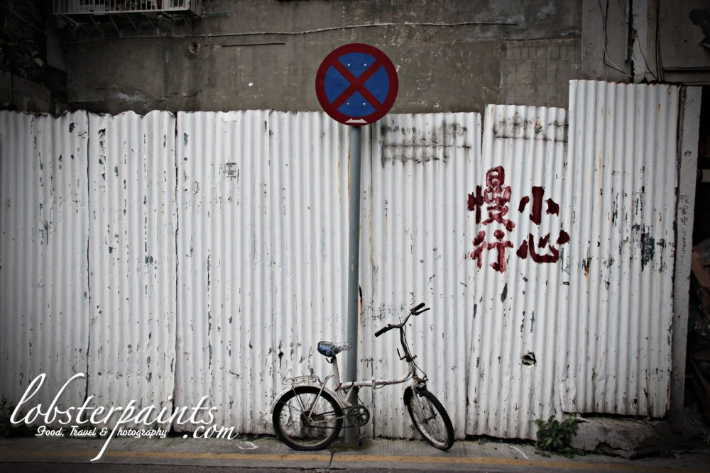 Rua do Almirante Sergio   Macau, China