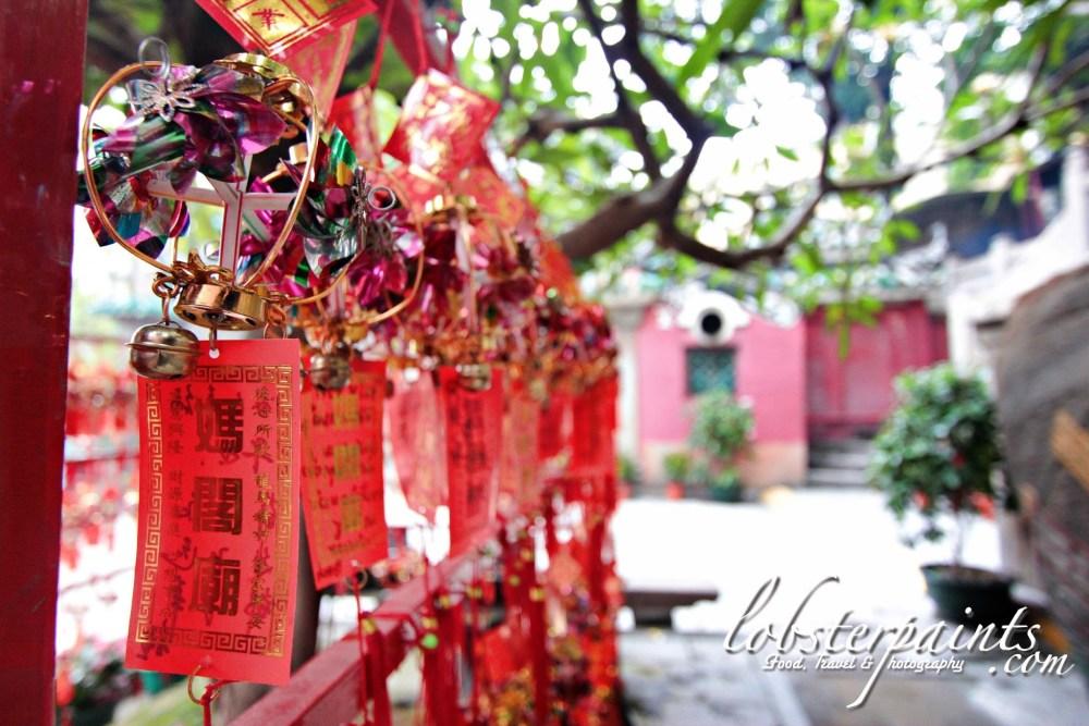 A-Ma Temple   Macau, China