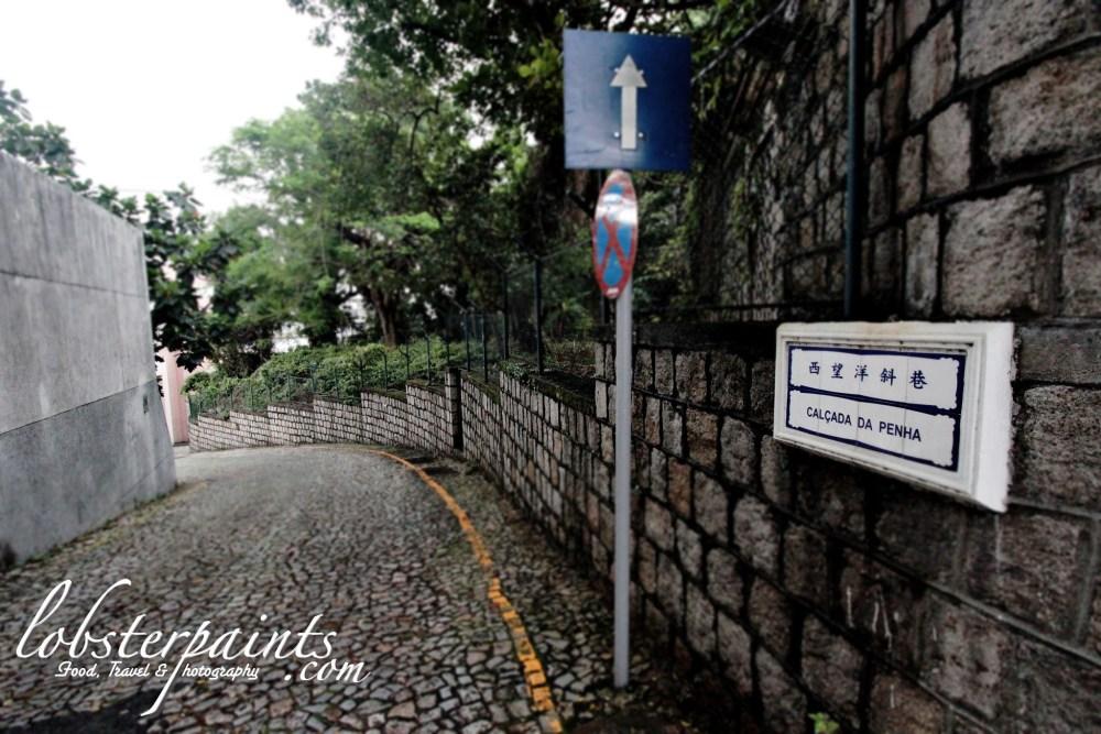 Enroute to Penha Church | Macau, China