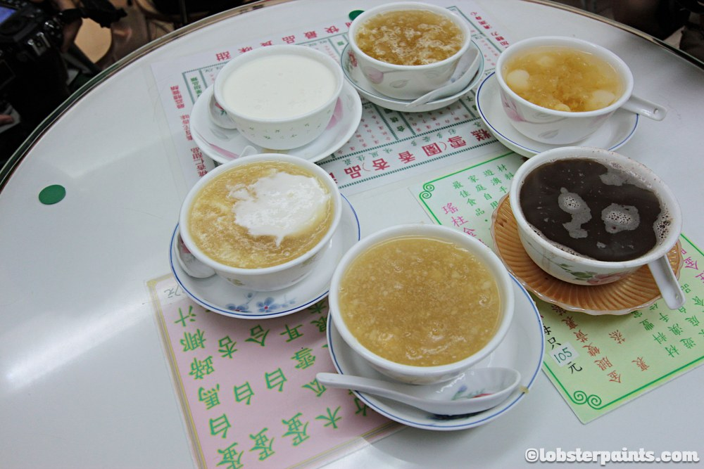 Dessert at 杏香園