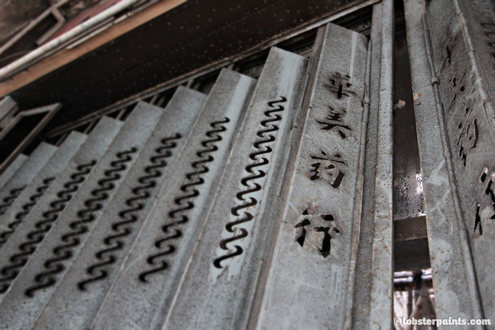 History, Culture and Art of Macau | Macau, China