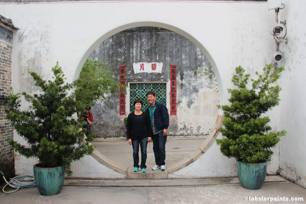 Mandarin's House 鄭家大屋 | Macau, China