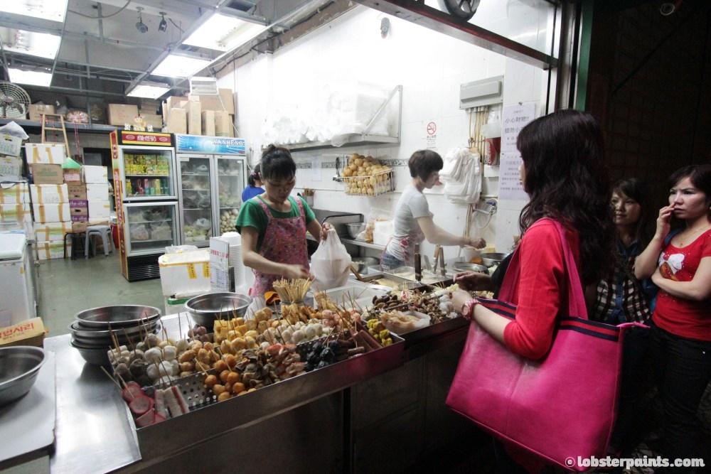 Heng You 恒友鱼蛋 | Macau, China