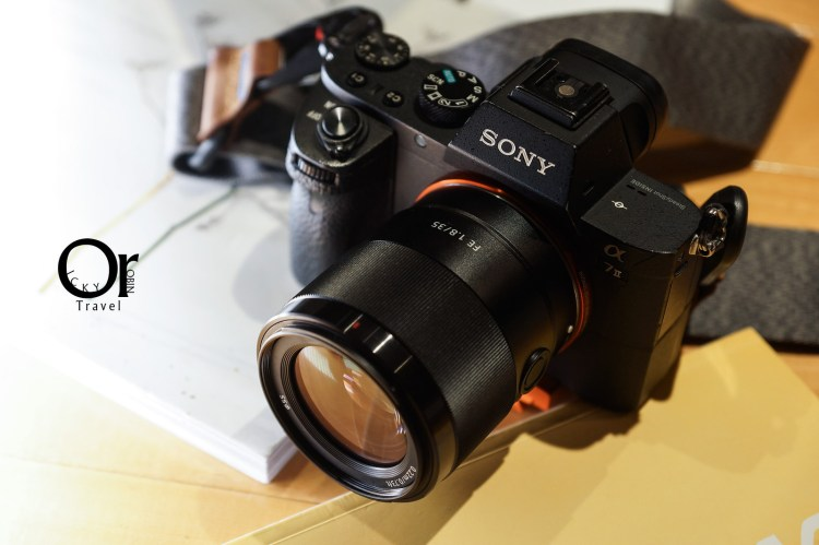 SONY 鏡頭評測 SONY FE 35mm f1.8 / SEL 35F18F,輕巧畫質佳、滿足多種拍攝需求,旅行大光圈鏡頭好夥伴