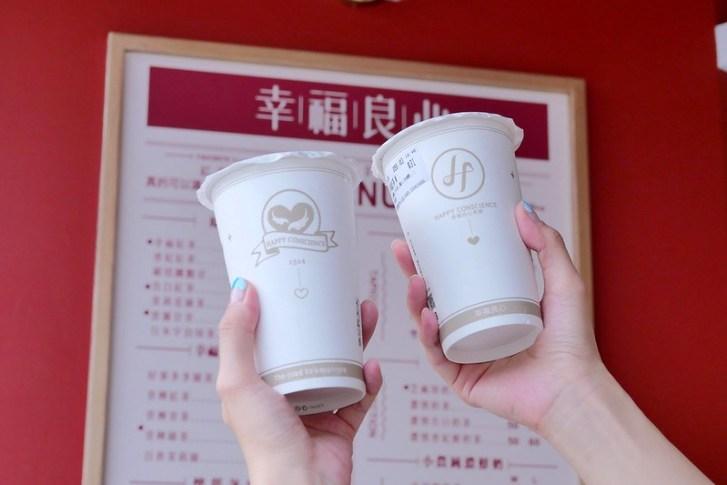 48732452926 96140f065d c - 一中街_幸福良心紅茶冰:新品獵心紅茶只要5元!必喝懷舊紅茶冰 四種紅茶好喝推薦!