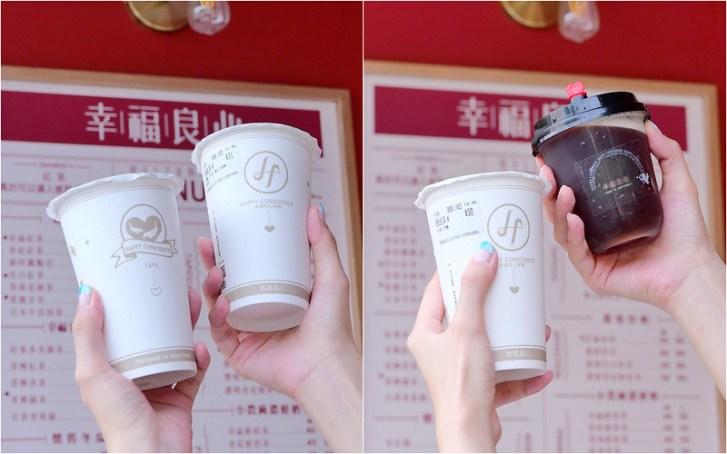 48732879617 df8fec4f5e c - 一中街_幸福良心紅茶冰:新品獵心紅茶只要5元!必喝懷舊紅茶冰 四種紅茶好喝推薦!