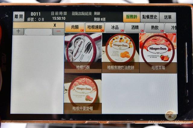 小蒙牛台中店-40